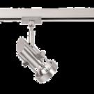 2-Phasen Hochvolt-Schienensystem