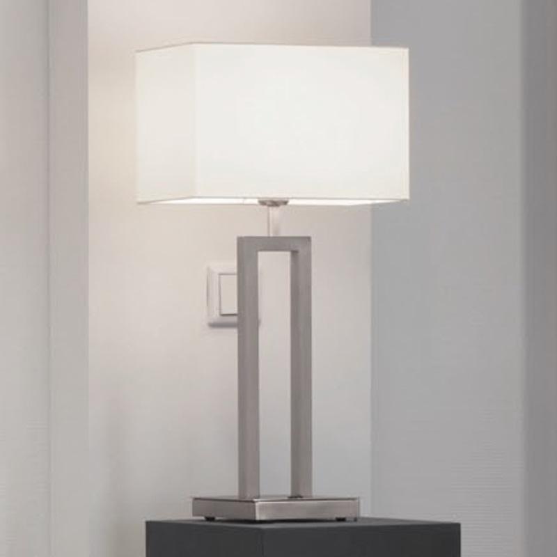 Hochwertige Tischleuchte - Fuß Messing-matt - mit Stoffschirm creme - Höhe 63cm
