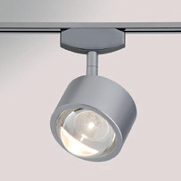 Lumexx Magnetline LED-Spot Hugo silber-matt