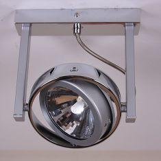 Strahler mit 2 Achsen, inklusive Leuchtmittel