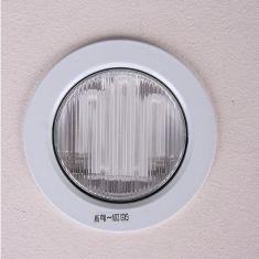 Energiespar Einbauleuchte in weiß, GX53, inklusive Leuchtmittel 6400 Kelvin