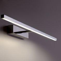 LED Bilderleuchte Degas M - LED 12 Watt 1x 12 Watt, 59,50 cm