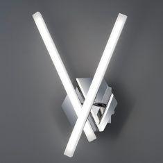 Wandleuchte Sandro + Extra 1x GU10 LED Leuchtmittel zur freien Nutzung