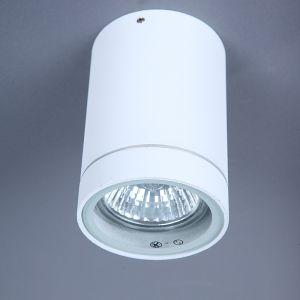 Runder Aussenaufbaustrahler weiß, incl. LED 5W