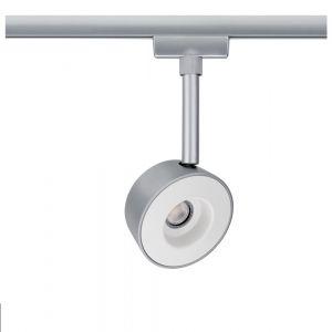 URail LED Spot Pellet chrom matt dimmbar inkl. 1x4W 294lm 2700K 40° Abstrahlwinkel