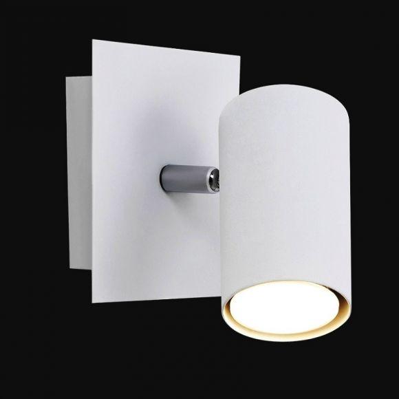 LHG Wandspot aus Metall weiß, schwenkbar, 1-flammig