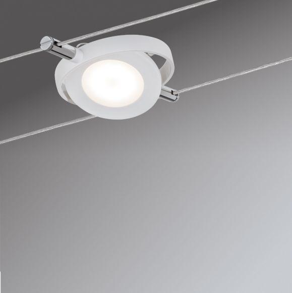 led komplett seilsystem set roundmac 4x4w wohnlicht. Black Bedroom Furniture Sets. Home Design Ideas