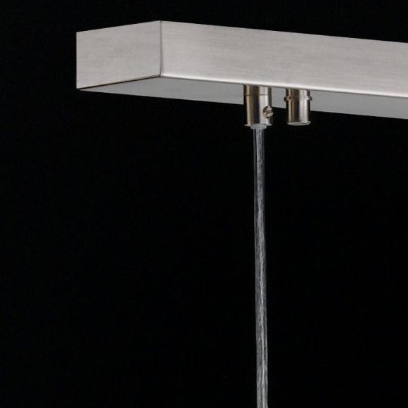 Honsel-Leuchten Hängeleuchte Stoffschirm oval weiß FINN Nickel matt
