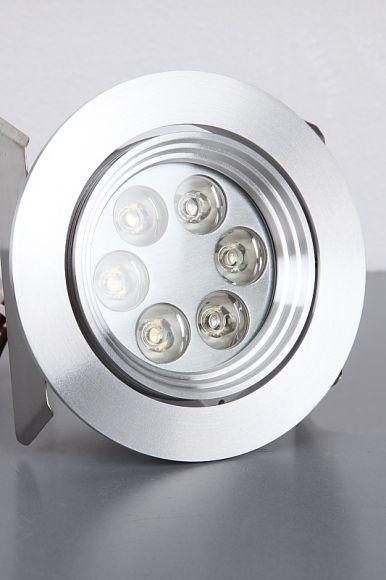 LHG LED Einbauspot, Aluminium, rund, D 11,5 cm, inkl. LED 6 Watt warmweiß