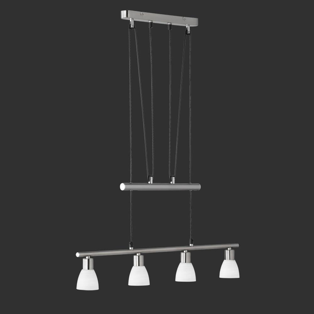 h henverstellbare led pendelleuchte carico nickel matt chrom wohnlicht. Black Bedroom Furniture Sets. Home Design Ideas