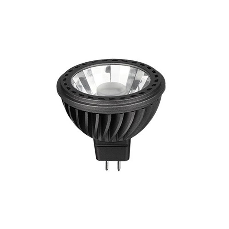 led gu5 3 civilight 10watt 50watt wohnlicht. Black Bedroom Furniture Sets. Home Design Ideas