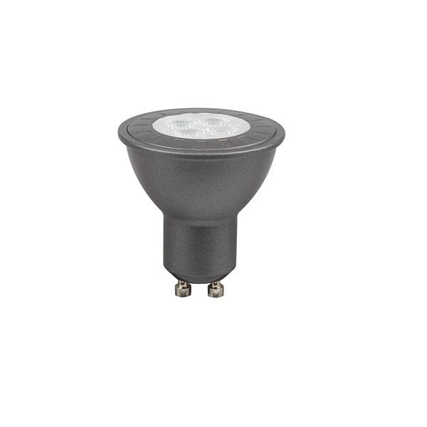 led reflektorlampe gu10 4 5 watt 230 lumen 4000 kelvin 1x 4 5 watt tageslicht kelvin. Black Bedroom Furniture Sets. Home Design Ideas