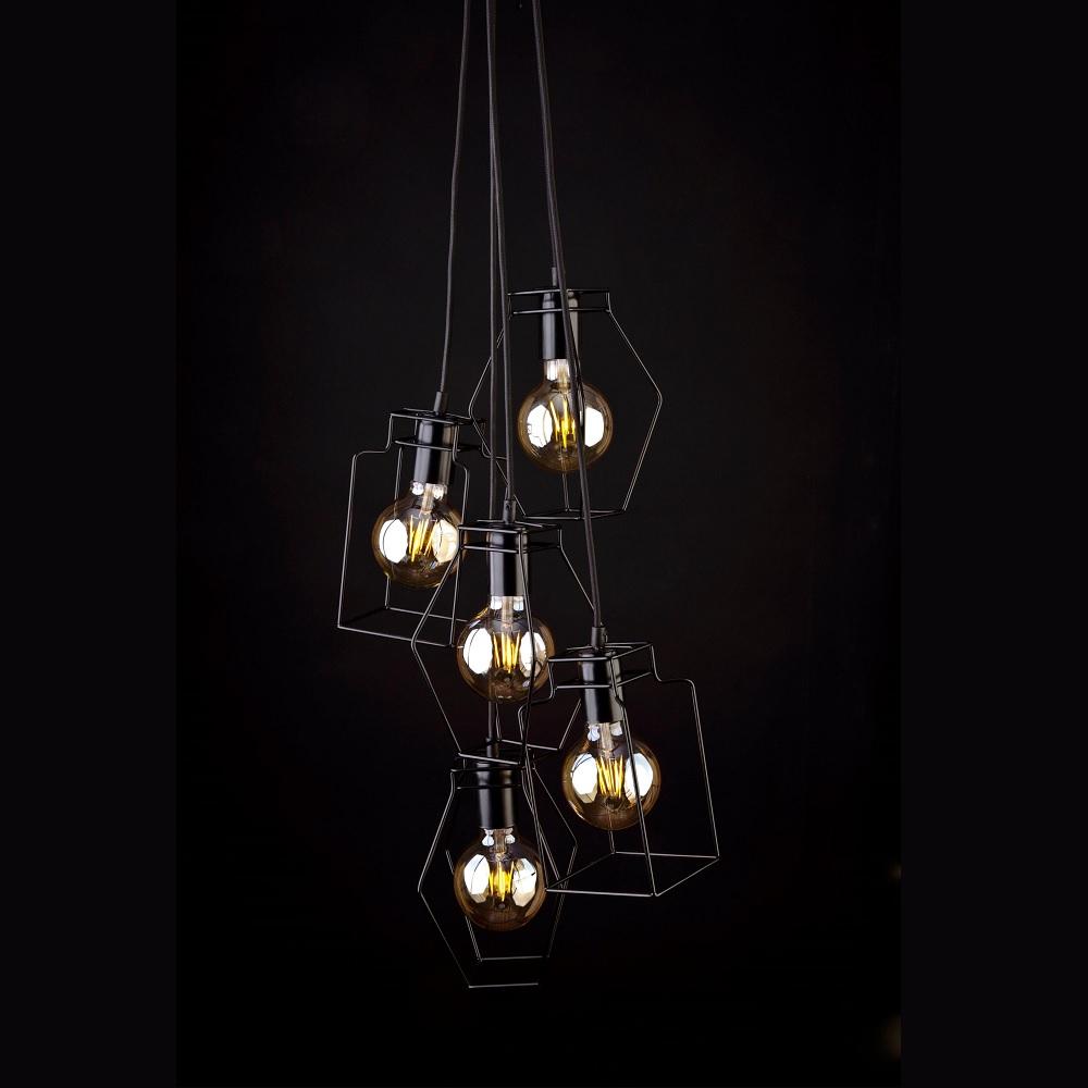 pendelleuchte fiord 5 flammig wohnlicht. Black Bedroom Furniture Sets. Home Design Ideas