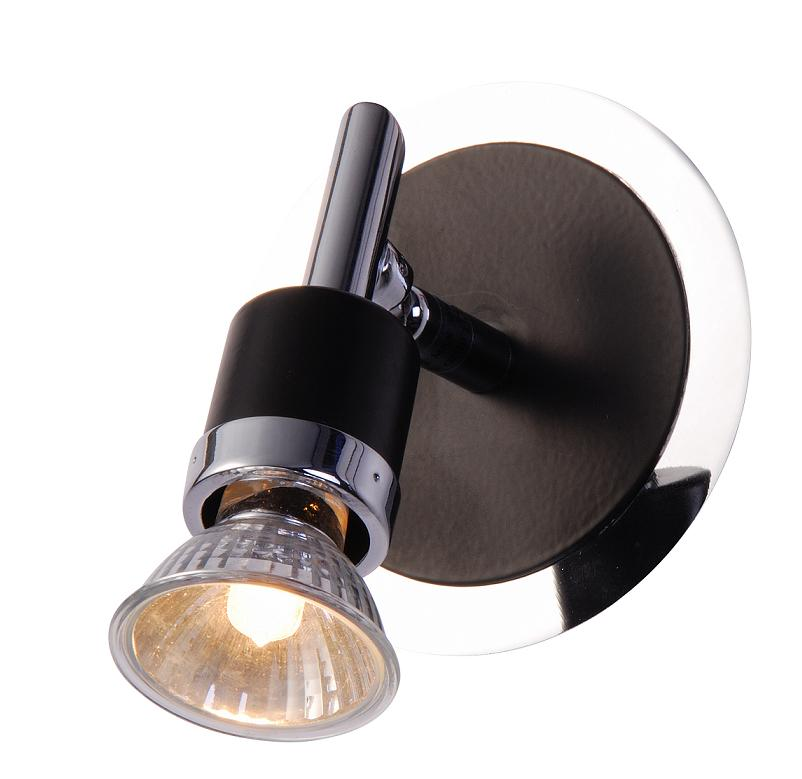wandstrahler braun 1 flammig f r gu10 leuchtmittel wohnlicht. Black Bedroom Furniture Sets. Home Design Ideas